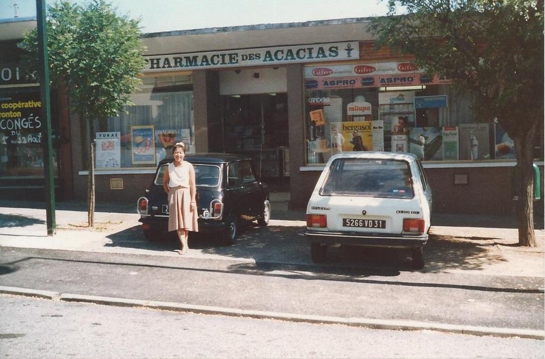 A4 PHARMACIE 1988